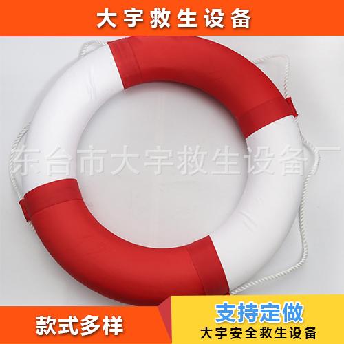 艇用彩色休闲泡沫圈