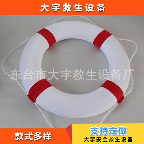 艇用救生圈