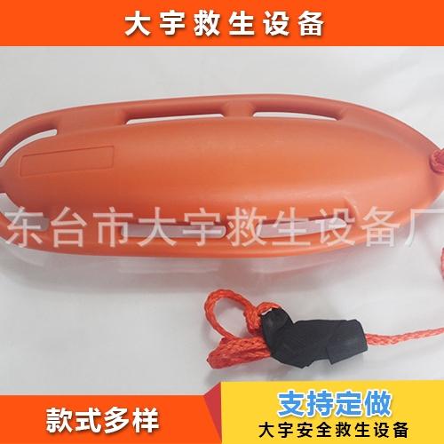 塑料罐浮标救生浮筒