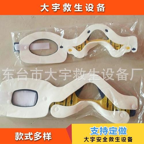 高低可调颈部救生器材
