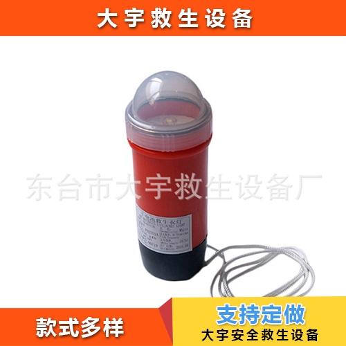 锂电池救生衣信号灯